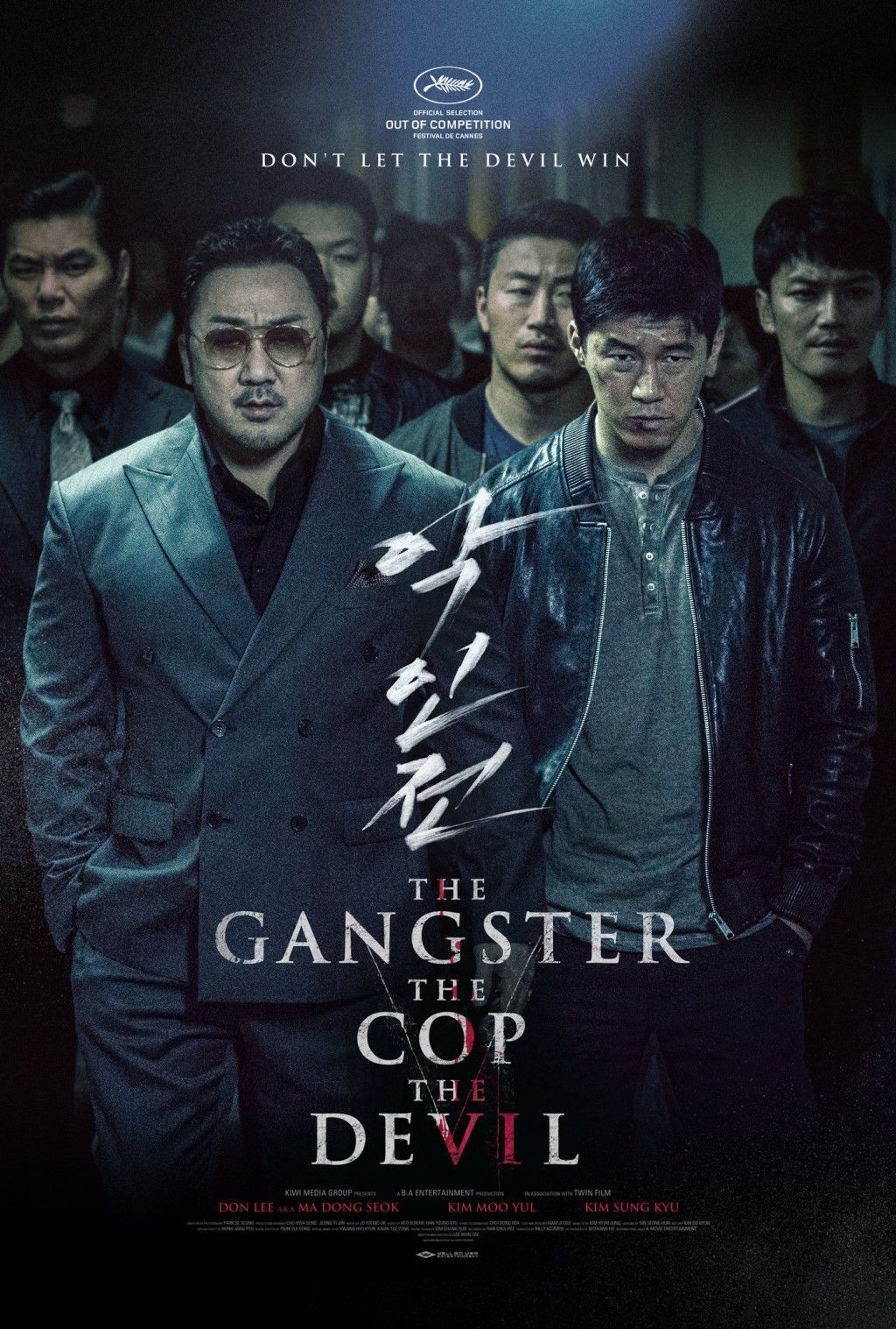 Akinjeon / The Gangster, the Cop, the Devil (2019)